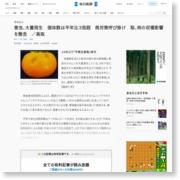 害虫、大量発生 個体数は平年比3倍超 県対策呼び掛け 梨、柿の収穫影響を懸念 /鳥取 – 毎日新聞