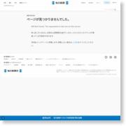 元福岡労働局職員に有罪判決 – 毎日新聞