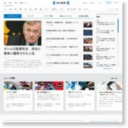 民家全焼6人死亡 男児2人と家族か 仙台 – 毎日新聞