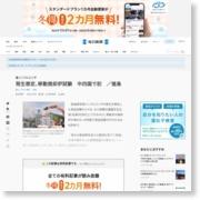 発生想定、移動焼却炉試験 中四国で初 /徳島 – 毎日新聞