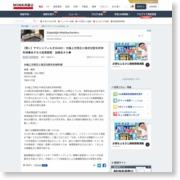 【買い】ヤマシンフィルタ(6240):大幅上方修正と株式分割を好材料視  あすなろ投資顧問 加藤あきら   – minkabu PRESS