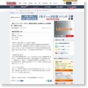 【買い】サニックス(4651)業績急有回復に注目  あすなろ投資顧問 加藤あきら   – minkabu PRESS