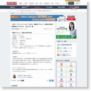 【買い】ヤマシンフィルタ(6240):建機のアキレス、顧客の好調が刺激  あすなろCEO 大石やすし   – minkabu PRESS