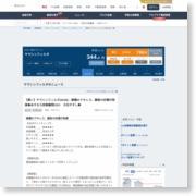 【買い】ヤマシンフィルタ(6240):建機のアキレス、顧客の好調が刺激  あすなろ投資顧問CEO 大石やすし   – minkabu PRESS