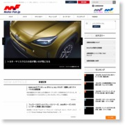 【NEW モリタ オリジナルレジャーマットが当たる!】クイズに答えて、消防 … – MotorFan[モーターファン] (プレスリリース)