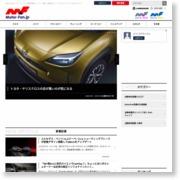 日本発、ボッシュのスマート農業サービス 「Plantect」が韓国、中国市場に進出 – MotorFan[モーターファン]