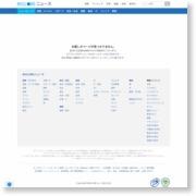 東京・神田神保町の中華料理店で火事、従業員1人搬送|BIGLOBE … – BIGLOBEニュース