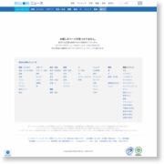 千葉県の中古車販売店「ゼロノンストップ」が、3部門で1位を獲得 … – BIGLOBEニュース