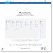 """5年間学級閉鎖ナシの学校がインフル対策で行う""""昼歯磨き"""" – BIGLOBEニュース"""