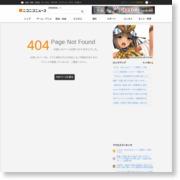 成田市で建設機械オークションを今月開催=リッチーブラザーズ〔BW〕 – ニコニコニュース