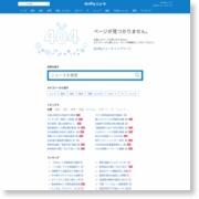 東京五輪「新国立競技場」建設作業員が明かす「もうやってられない」現状 – ニフティニュース