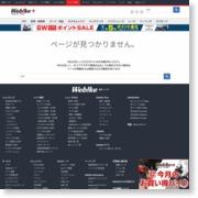 [TSR]EWC世界耐久選手権 FCC TSR Honda、マシントラブルで70周でリタイア – ウェビック バイクニュース