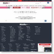 【部品交換時に注意】CBR250Rレースベース車ウォーターポンプシャフトのオイルシールが変更 – ウェビック バイクニュース