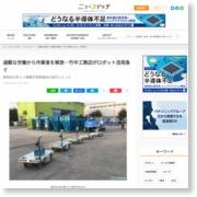 過酷な労働から作業者を解放…竹中工務店がロボット活用急ぐ – ニュースイッチ Newswitch