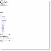 健常者と知的障害者が一緒にプレー フットサルチーム、FC Tryangle Tokyo – オーヴォ