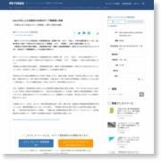 DBO方式による全国初の合流式ポンプ場事業に参画 – PR TIMES (プレスリリース)