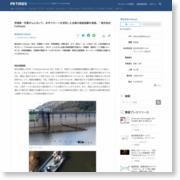 茨城県・花貫ダムにおいて、水中ドローンを活用した点検の実証試験を実施。|株式会社FullDepth – PR TIMES (プレスリリース)