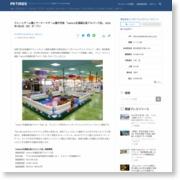 クレーンゲーム機とアーケードゲーム機が充実 「namco天満屋広島アルパーク店」 2018年7月4日(水)オープン – PR TIMES (プレスリリース)