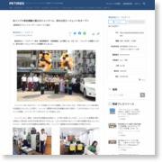 右ハンドル車全面輸入禁止のミャンマーに、初の公式エージェントをオープン – PR TIMES (プレスリリース)