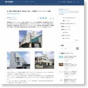 紀ノ国屋「製造部三鷹工場(食品加工工場)」の常駐型メンテナンスサービス開始 – PR TIMES (プレスリリース)
