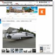 N700Sは「新幹線の標準車両」…JR東海、完成間近の車体など公開 – レスポンス