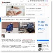 相鉄二俣川駅の清掃にロボット…省力化と清掃品質の向上を目指す – レスポンス
