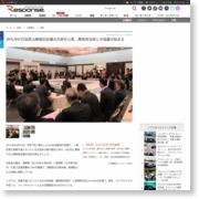 JR九州が日田彦山線復旧会議の内容を公表…関係自治体との協議が始まる – レスポンス