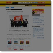 BOYS POP!第14弾はBOYS AND MENに決定 – TOWER RECORDS ONLINE (プレスリリース)