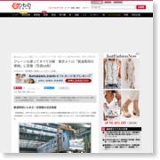 クレーンも使ってすべて分解 東京メトロ「鉄道車両の車検」に密着(写真54 … – 乗りものニュース