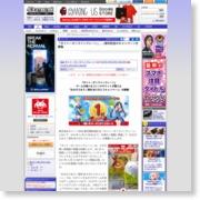 「タイトーオンラインクレーン」,1周年記念のキャンペーンを開催 – 4Gamer.net