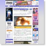 「ジャストコーズ4」,敵地に嵐を巻き起こす重要な2つの要素,「サブウェポン」と「ビークル」の情報が公開 – 4Gamer.net