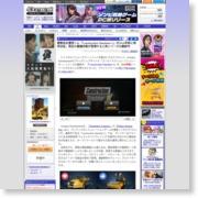 建築会社運営シム「Construction Simulator 2」が2018年秋に発売決定。実在の重機多数が登場する人気シリーズの最新作 – 4Gamer.net