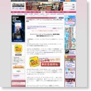 スマホ向けクレーンゲーム「LUCK  ROCK」が2018年12月に配信 – 4Gamer.net