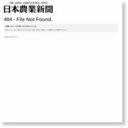 暗きょ管 動噴で洗浄 100メートル13分 排水能力4割回復 熊本県農研センター – 日本農業新聞