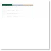 イチゴ商戦ピークへ 独自品種で高級感 味、香り、大玉 多彩に ギフトも好調 – 日本農業新聞