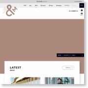 日本ビルメンロボット協議会が7月5日に創立 – 朝日新聞
