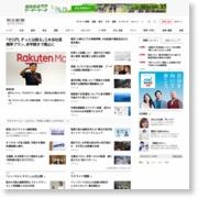 すがったトランプへの1票いま後悔 「二度と入れない」 – asahi.com