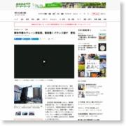 解体作業のクレーン車転倒、看板重くバランス崩す 愛知 – 朝日新聞