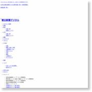 クレーン車、高架に引っかかる 運転手は自力で脱出 – 朝日新聞