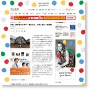 兵庫)豪雨被災の神戸・灘区住民、台風に備え一部避難 – 朝日新聞社