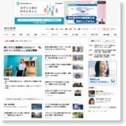 ブロック塀崩れ作業員が死亡 注意怠った疑いで同僚逮捕 – 朝日新聞