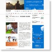 茨城)「カイコだけ」にヒント 桑に害虫防ぐ成分発見 – 朝日新聞社