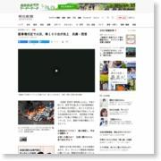 駐車場付近で火災、車100台が炎上 兵庫・西宮 – 朝日新聞