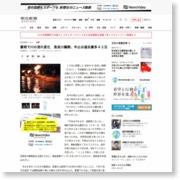 豪雨で川の流れ変化 長良川鵜飼、中止は過去最多42日 – 朝日新聞