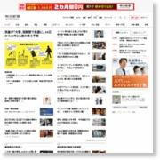 気仙川の土砂 月命日の捜索 – 朝日新聞社