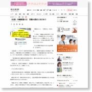 (社説)沖縄慰霊の日 苦難の歴史に向きあう – 朝日新聞社