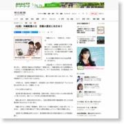 (社説)沖縄慰霊の日 苦難の歴史に向きあう – asahi.com