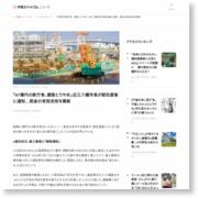 「87億円の新庁舎、建設とりやめ」近江八幡市長が就任直後に通知…税金の有効活用を模索 – 弁護士ドットコム