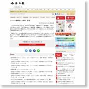 クレーン車横転2人死傷 富津 | 千葉日報オンライン – 千葉日報