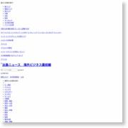 ブラジル産のグリーンプロポリスを使った「天然成分配合の歯磨き粉」が発売 – DIGIMA NEWS ( http://www.digima-news.com/ )